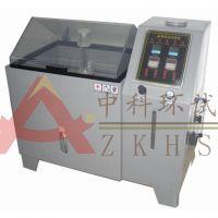 YWS-150北京厂家现货盐雾腐蚀试验箱