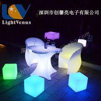 供应超炫 立方体魔方 发光立方体凳子 七彩立方体