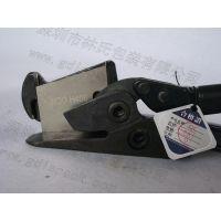供应元贝H400钢带剪刀,元贝H400手动拆包钢带铁皮剪刀