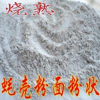 供应贝壳粉饲料 蚝壳粉饲料原料 牡蛎壳粉