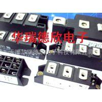 MCC26-16iO1B  MCC26-14I01模块