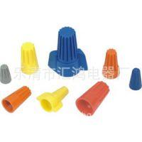 现货供应HG冷压接线端子SP型压线帽 高品质闭端子端头厂家批发