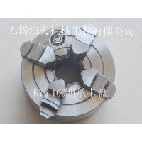 供应优质四爪自定心卡盘K12 80 正宗的产品批发的价格