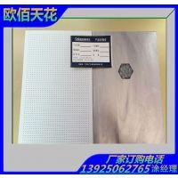 批发定制工程专用金属建材 15mm20mm厚氟碳石纹蜂窝板 欧佰