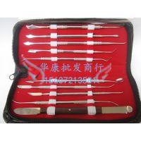 牙科器材 蜡刀 蜡勺 工具套装 蜡型雕刻刀 口腔技工包齿科工具包