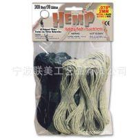 DIY麻绳 编织绳 麻线 HAMP