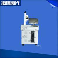 【进口配置】光纤打标机,光纤机HL-FM-W20