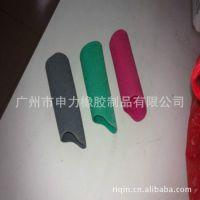 广东广州申力橡胶厂生产橡胶套 橡胶手柄套 橡胶手把套定做