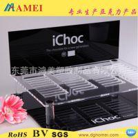 深圳订做有机玻璃名片盒 亚克力展示盒 压克力制品加工厂家
