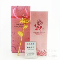 厂家直销 金色玫瑰 新款粉色包装 简约大方精致 送女朋友生日礼物