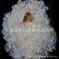 聚财水晶蛋白石碎石散装原矿消磁碎水晶铺花盆鱼缸碎水晶250g/包