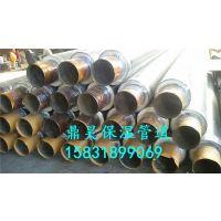 一次网和二次网管道使用聚氨酯保温钢管 保温弯头管件