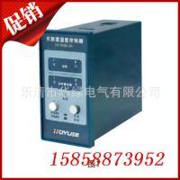 厂家直销高性能控制器HY-WSK-3A系列双路温湿度控制器