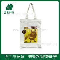直供帆布袋/环保袋/购物袋/【迈金制袋 专业厂家】