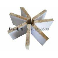 EPS聚合聚苯改性保温板/阻燃防火保温板生产厂家