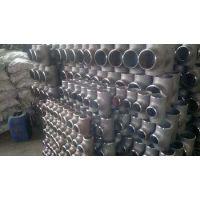 汇昌提供交通地下管道的铺设管件三通碳钢355*219*10