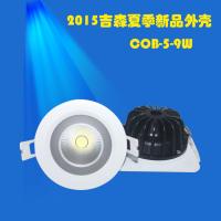 COB压铸筒灯外壳/LED筒灯套件本厂专做各种cob外壳套件cob天花灯配件