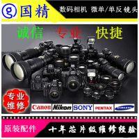 厦门尼康相机维修点,精修尼康(Nikon):单反、微单、镜头 15260205611小罗