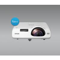 爱普生 西南总代 供应【爱普生Epson CB-525W】短焦投影机