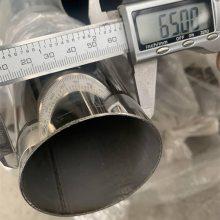 无缝管 321材质不锈钢无缝管 Φ89*3.5现货 可开界