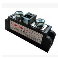 原装正品XIMADEN希曼顿工业级交流固态继电器H3200ZE,H3200PE