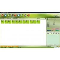 供应广东地区茶楼软件招区域代理
