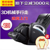 BH品牌红外理疗多功能按摩椅MB560
