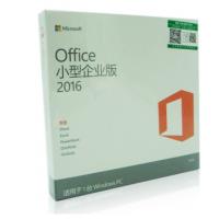 微软Microsoft office 2016 正版办公软件 中文中小企业版 彩包