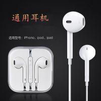 厂家批发 苹果耳机 小米耳机 华为耳机 联想耳机 VIVO耳机 POOP耳机 通用耳机