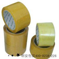 东莞透明胶带定制 高粘性胶带批发