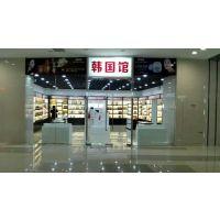 沈阳艺轩阁定制化妆品展柜制作服装烤漆展柜厂
