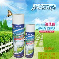 东莞厂家直销6s空调清洗剂 汽摩空气清新喷雾剂 气雾产品代加工