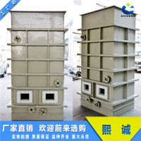 熙诚 pp槽子 塑料反应槽 酸洗槽 电镀设备 水溶液电解槽 反应槽