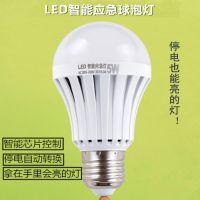 led智能应急照明灯泡E27螺口超亮节能电灯球泡灯
