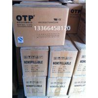 OTP蓄电池12V150Ah OTP蓄电池代理 6FM-150 全国免邮