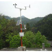 北京九州供应高精度山区气象监测系统/高精度林区生态气象监测站厂家