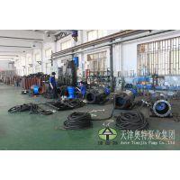 雪橇式轴流泵 6000吨/小时潜水轴流泵 移动式安装轴流泵 质保一年