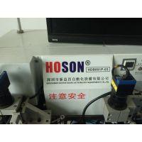 新益昌-HDB891P,大功率固晶机,全自动上下料固晶机