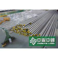 供应日本进口SUS316F不锈钢棒 易切削加工316F不锈钢研磨棒