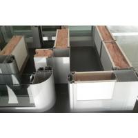 厂家直销重庆隔断铝型材高隔间型材挤压生产