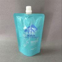 供应袋装洗面奶护肤品自立吸嘴袋 食品级铝箔面膜袋定制 凹版复合