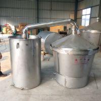 曲阜恒诚厂家批发酿酒设备 蒸馏设备 蒸酒设备 304食品级不锈钢材质