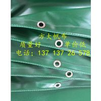 广东省方大防雨布厂,专注帆布30年,生产/批发各类防水帆布,质优价低,联系0755-23334358