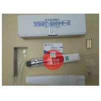 京都电子(KEM)HO081热中症指数计(北京WBGT-213A)