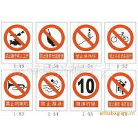 供应警示安全标志牌 交通标志牌 反光标志牌 门号牌