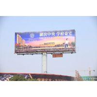 供应九江标识 黑马标识 景德镇 乐平 写真喷绘 高炮 道旗 围墙广告