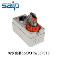 供应防水插头 IP67工业插头插座 澳标插头3芯15A 品质保障