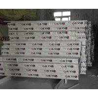 供应桑拿板,防腐木,碳化木
