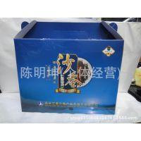 厂家供应瓦楞彩盒手提包装盒折叠纸盒白瓦楞礼品盒