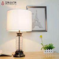 北欧宜家地中海玻璃布艺台灯高档书房卧室客厅办公床头灯欧式灯具